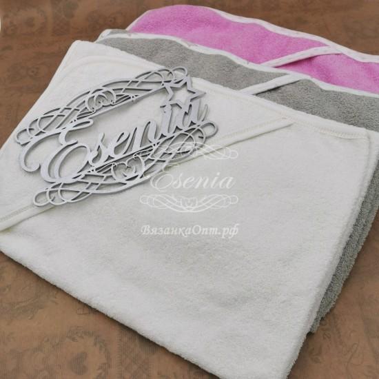 Уголок-полотенце