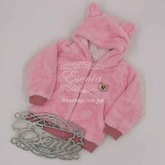 Курточка для малышей